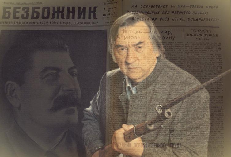 Официальный ответ РПЦ на письмо Александра Проханова, по поводу оценки личности Сталина   Православный Взгляд